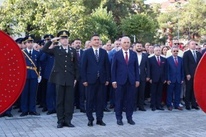 Ümraniye'de 30 Ağustos Zafer Bayramı'nın Resmî Töreni Yapıldı