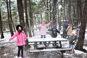 Ümraniyeliler Millet Bahçesi'nde Kar Manzarasının Keyfini Çıkardı