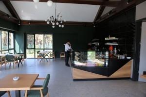 Ümraniye Millet Bahçesi'nde Yeni Kafe
