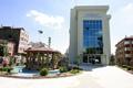 Mehmet Akif Cultural and Educational Center