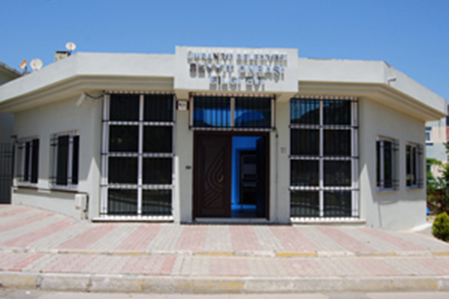Seyyit Onbaşı Information Center
