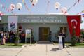 Adil Amca Information Center